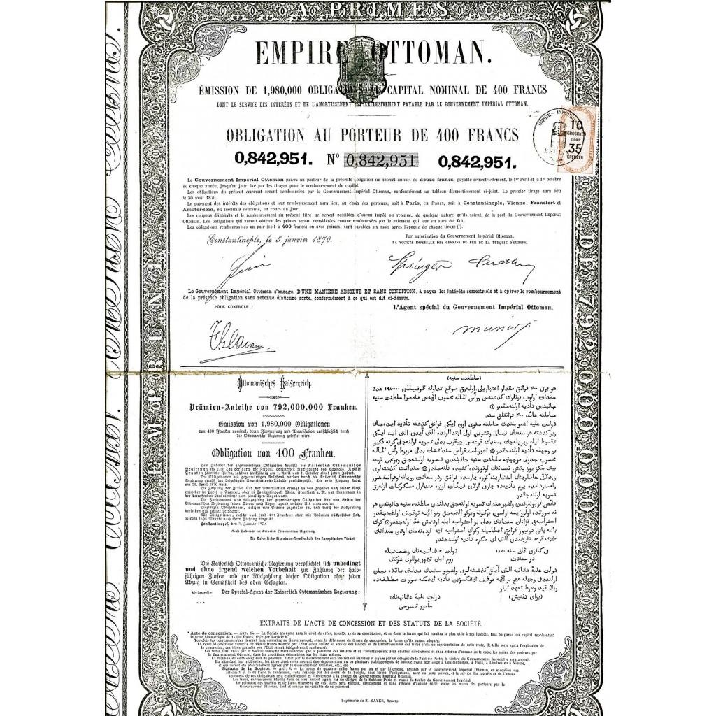 1870 - EMPIRE OTTOMAN (OBBLIGAZIONE...