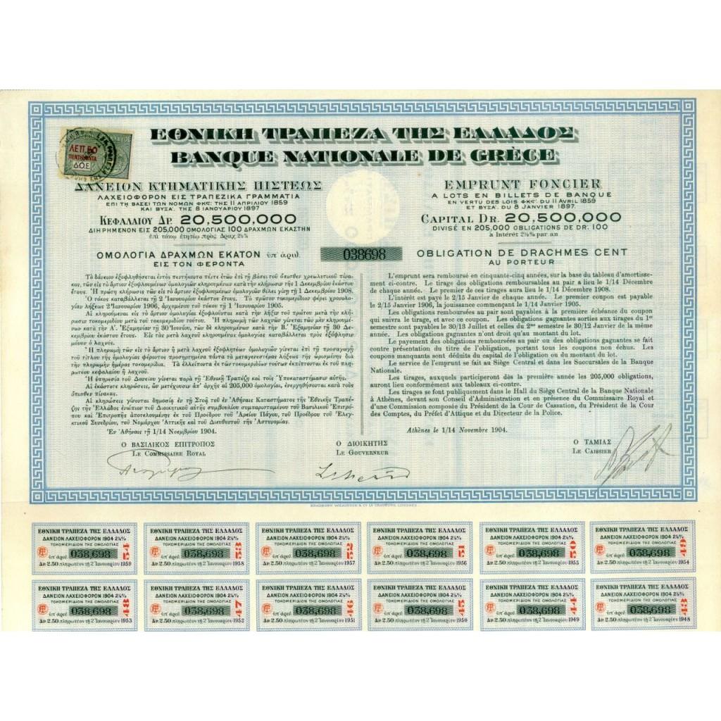 1904 - BANQUE NATIONALE DE GRECE
