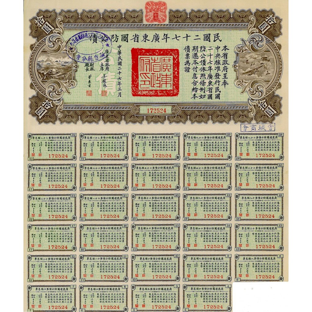 1938 - NATIONAL GOVERNMENT CHINA 10 $...