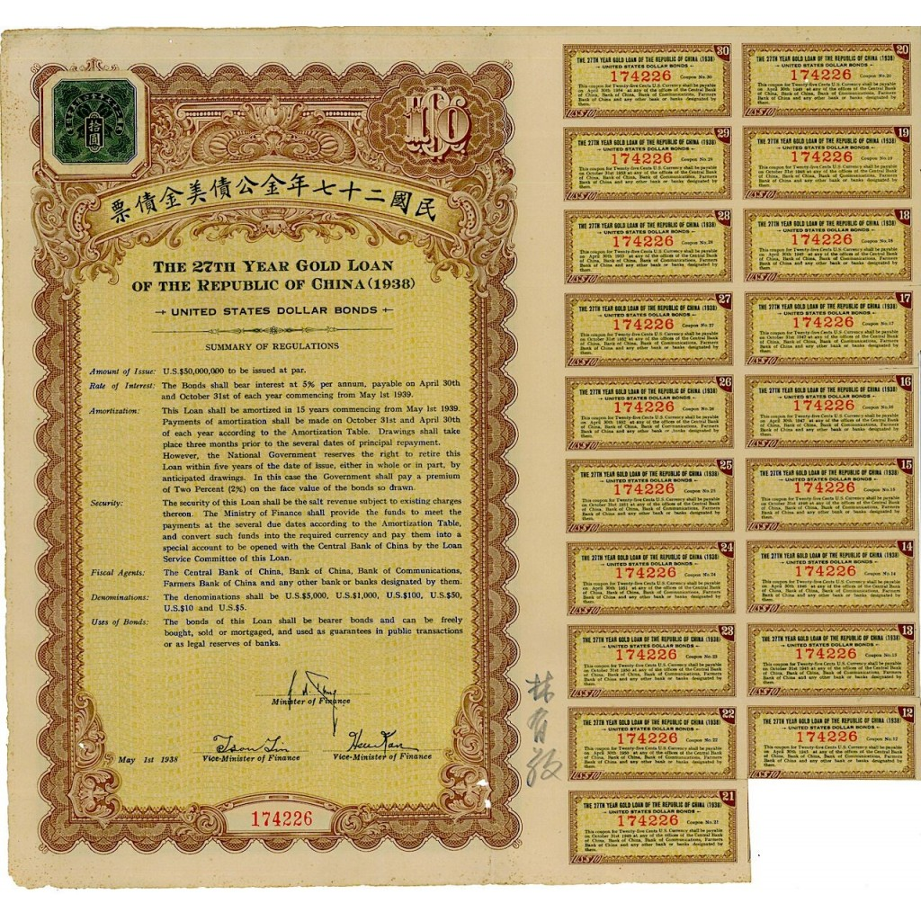1938 - 27 TH YEAR GOLD LOAN OF...