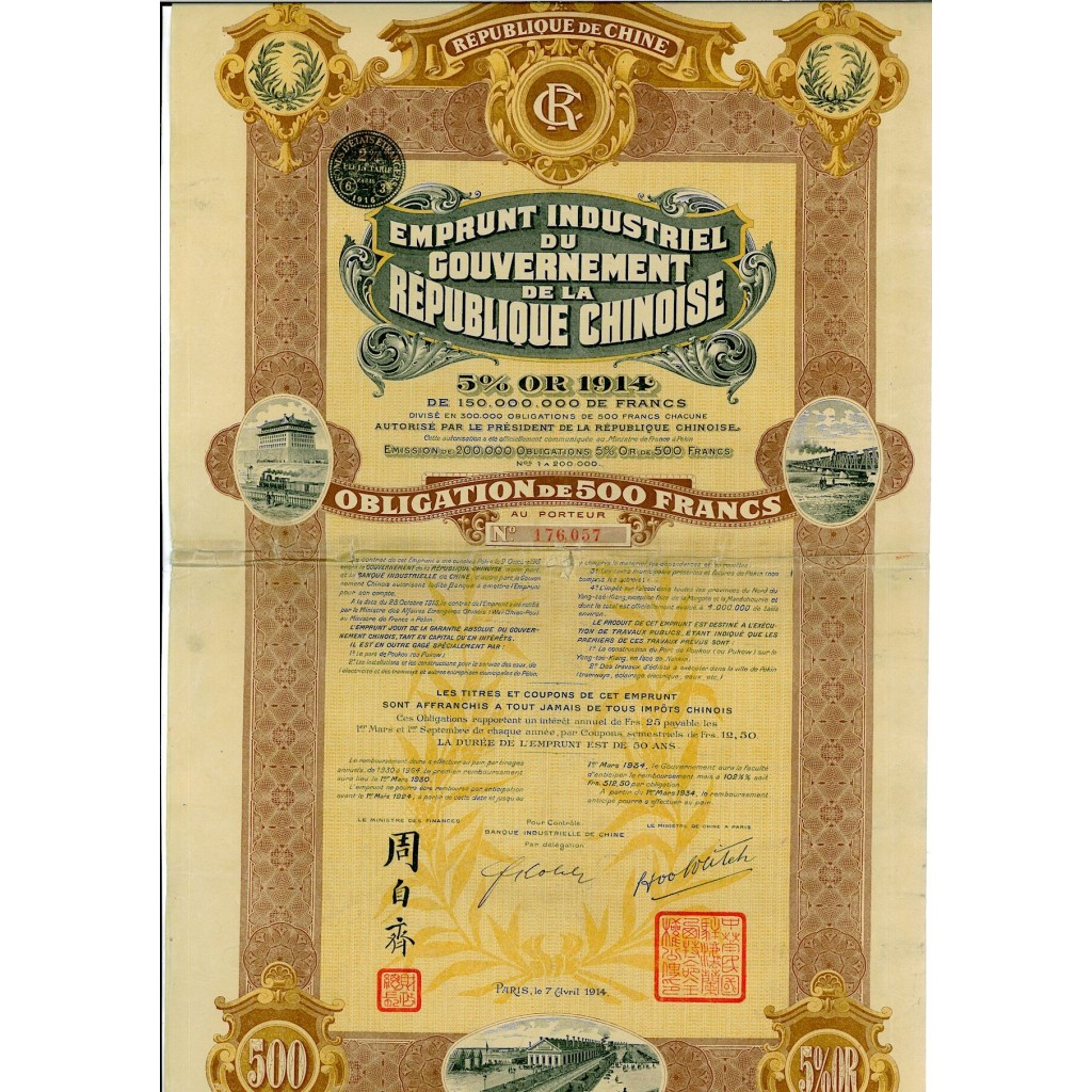 1914 - EMPRUNT INDUSTRIEL DU...