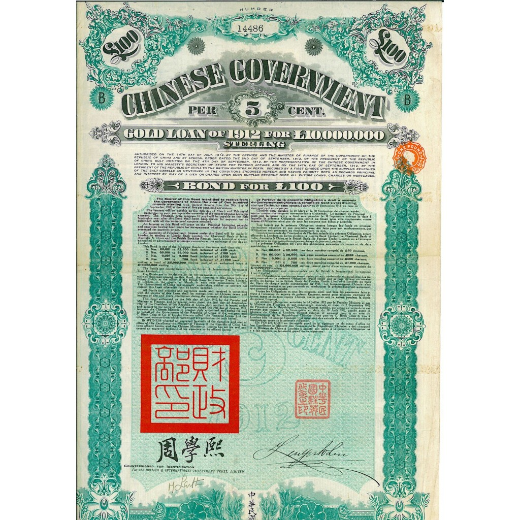 1912 - CHINESE GOVERNMENT 5% GOLD...