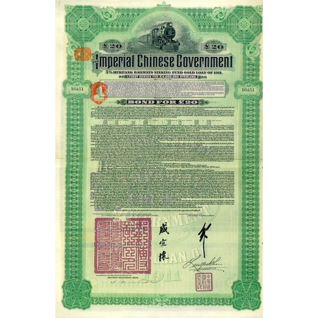 1911 - THE IMPERIAL CHINESE...