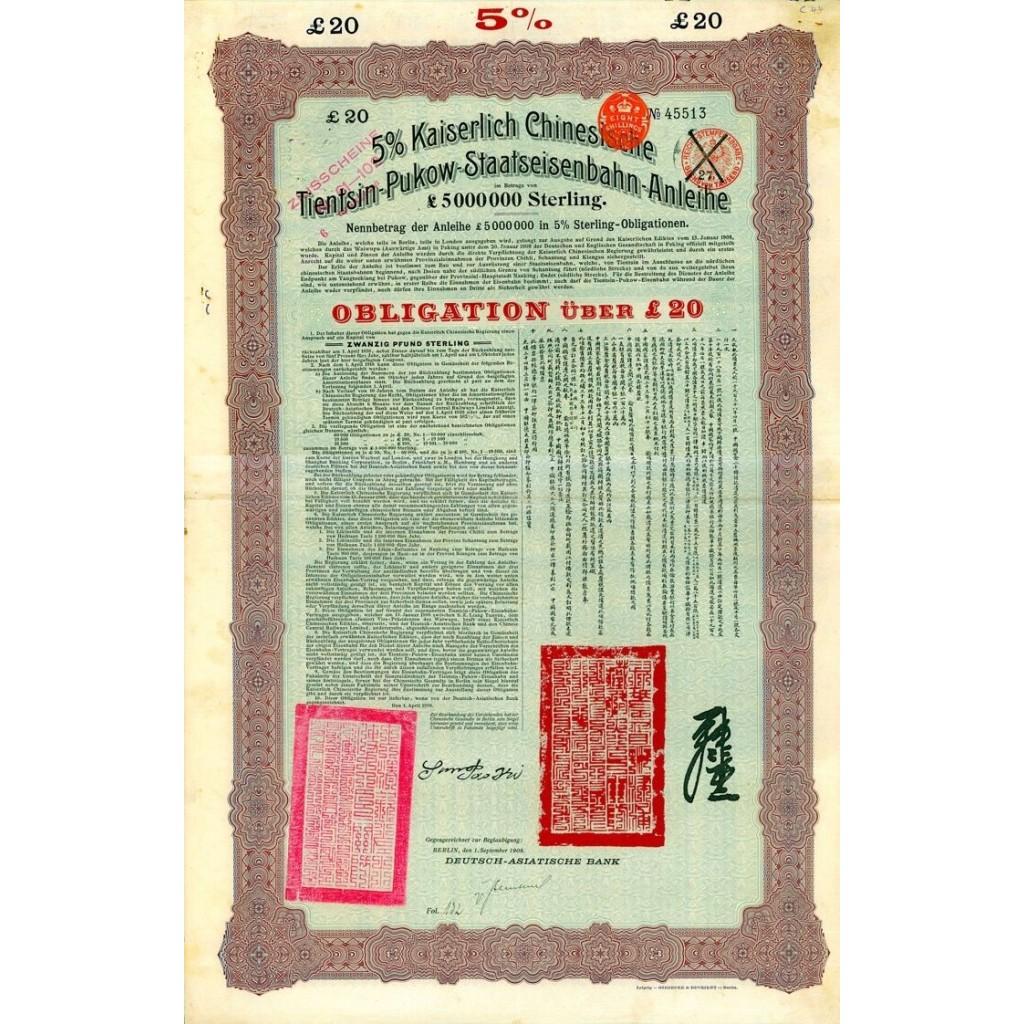 1908 - 5% KAISERLICH CHINESISCHE...