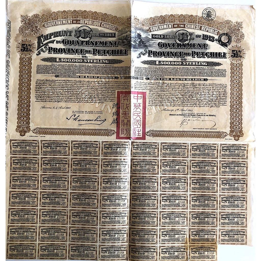 1913 - GOVERNEMENT DE LA REPUBLIQUE...