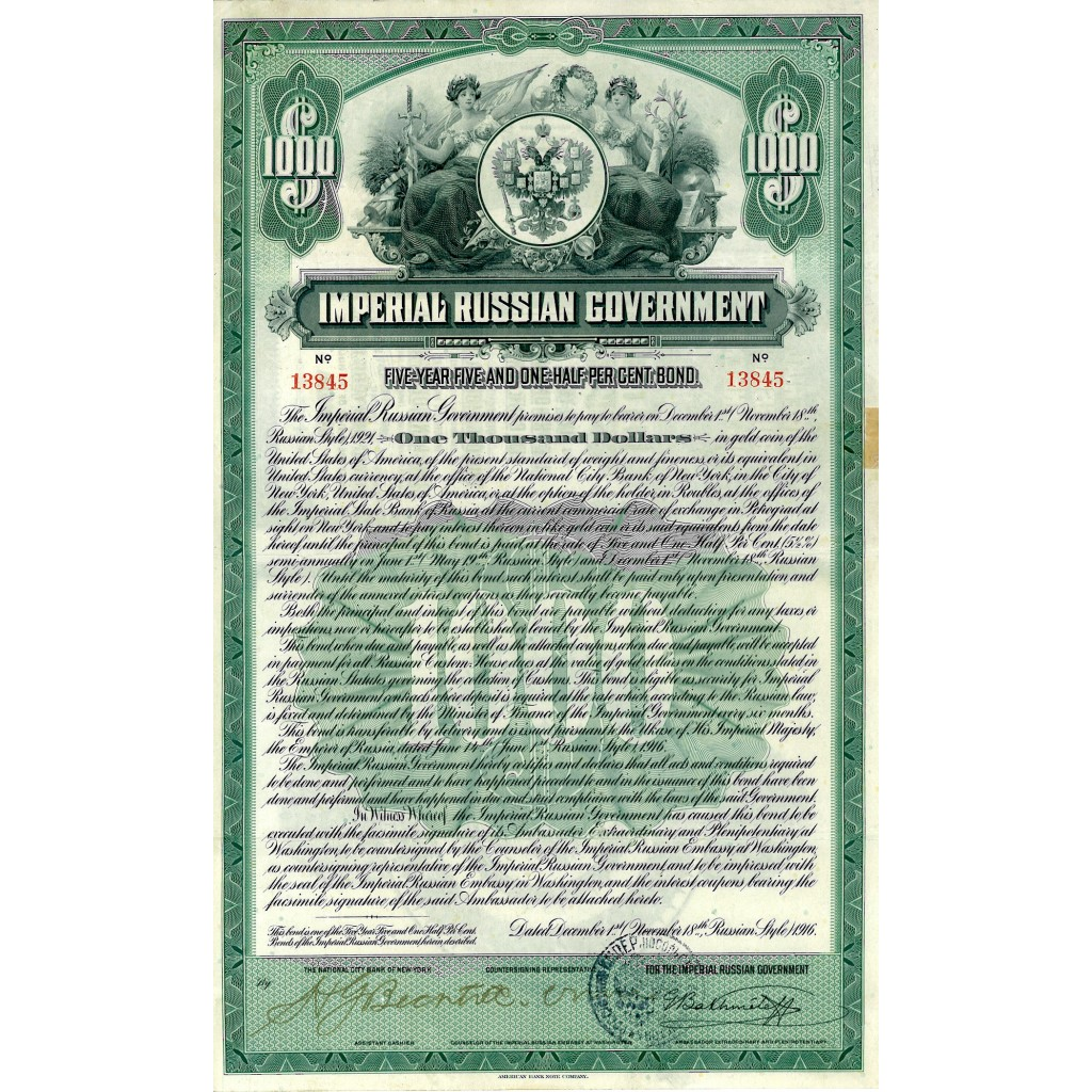 1916 - IMPERIAL RUSSIA GOVERNMENT 5...