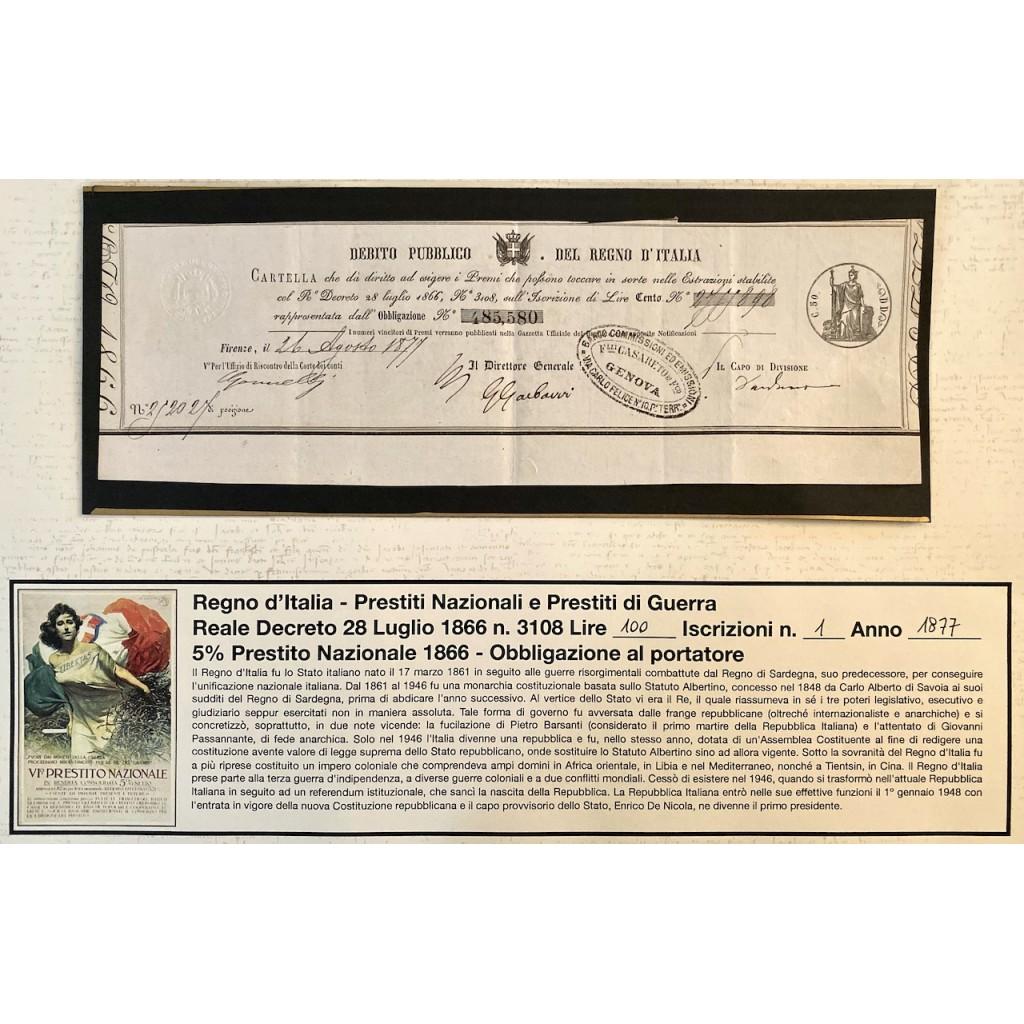 1877 - PRESTITO NAZIONALE CARTELLA...