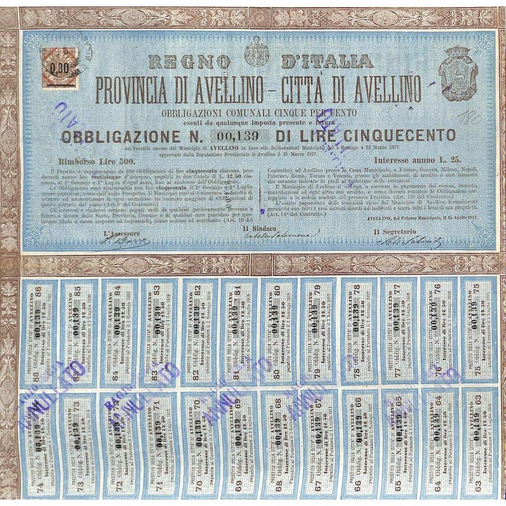REGNO D'ITALIA - CITTA' DI AVELLINO 1 OBBLIGAZIONE 1877