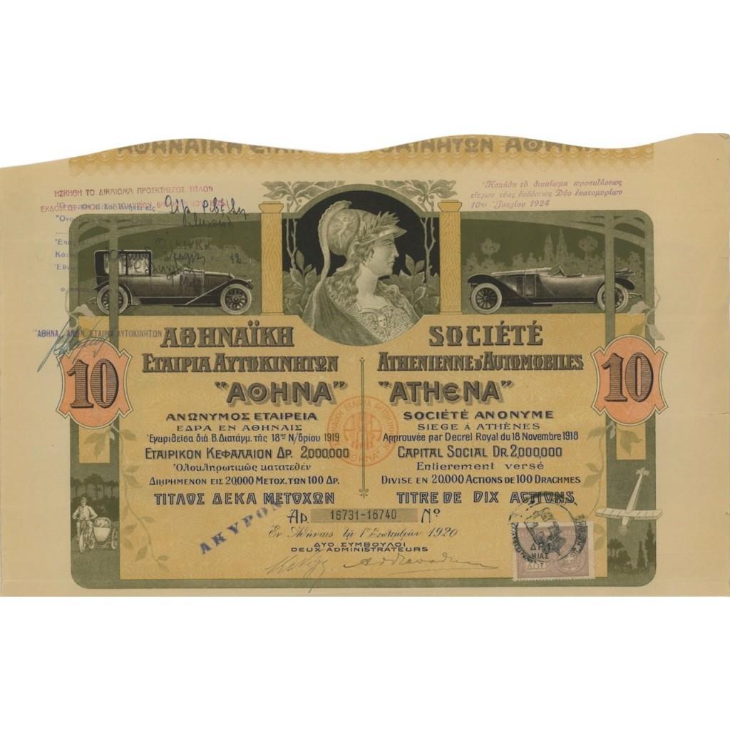SOC. ATHENIENNE D'AUTOMOBILES ATHENA - 10 AZIONI - 1920