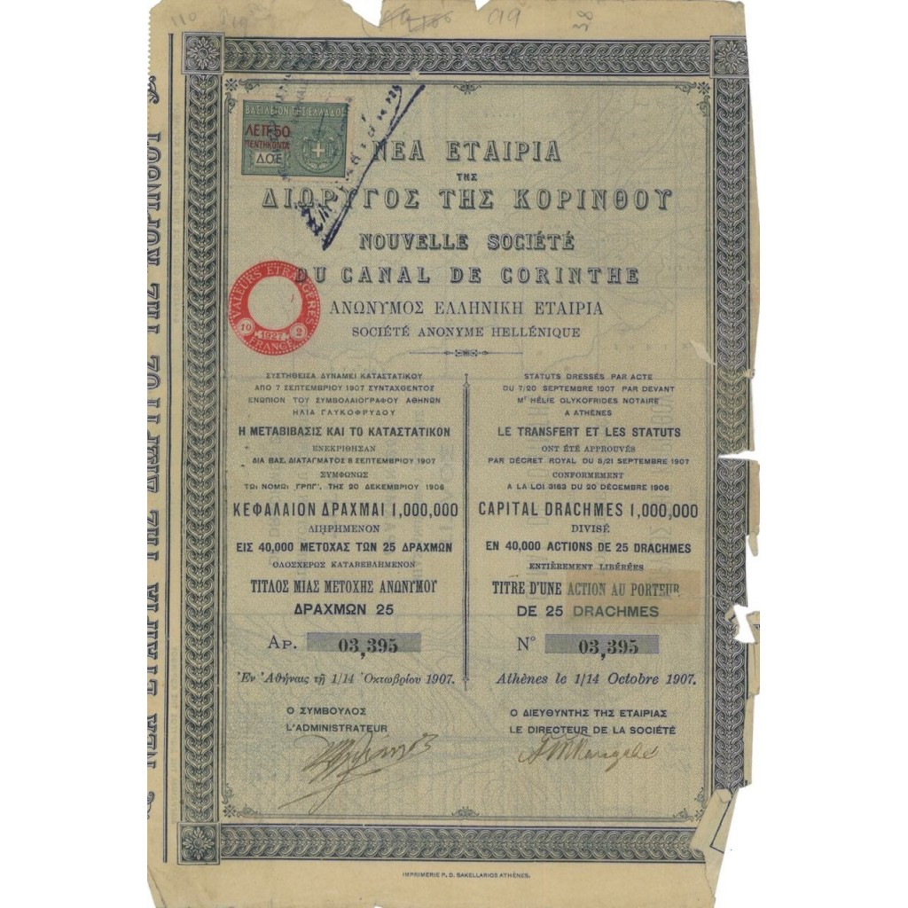 NOUVELLE SOC. DU CANAL DE CORINTHE - 1 AZIONE - 1907