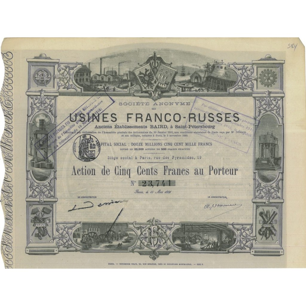 SOC.ANON. USINES FRANCO-RUSSES - 1 AZIONE - 1881