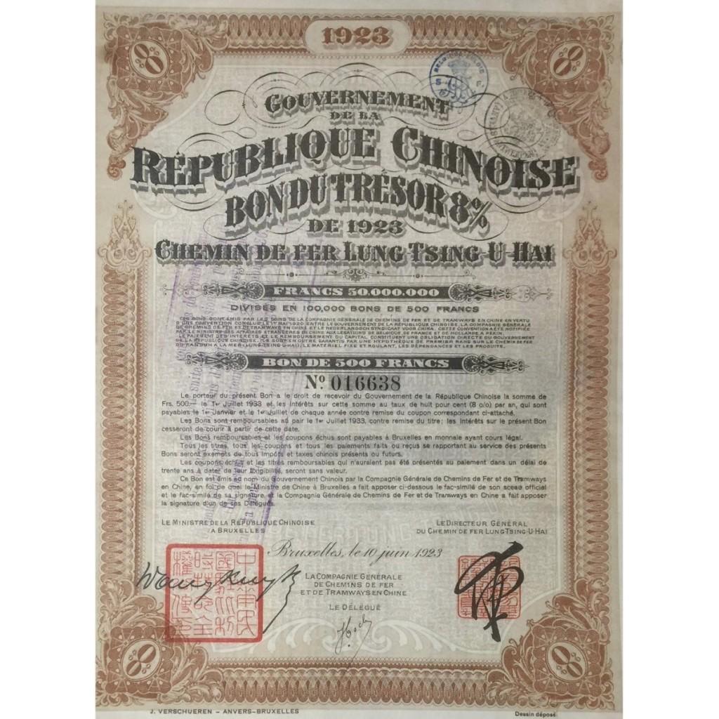 1923 - GOVERNEMENT DE LA REPUBLIQUE...