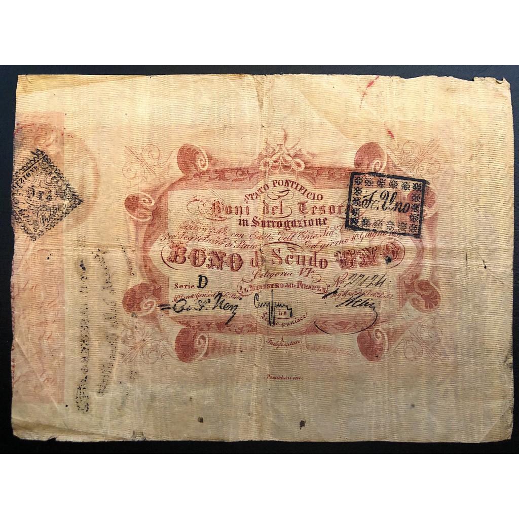 1851 - STATO PONTIFICIO - PAPA PIO IX...
